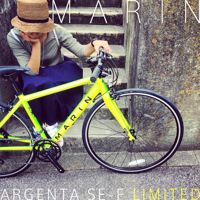 2017 MARIN ARGENTA SE-F LIMITED マリン 限定カラー アルジェンタ おしゃれ自転車 自転車女子 自転車ガール クロスバイク ロードバイク_b0212032_19212135.jpg
