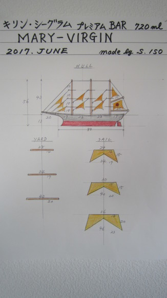d0299833_18111713.jpg