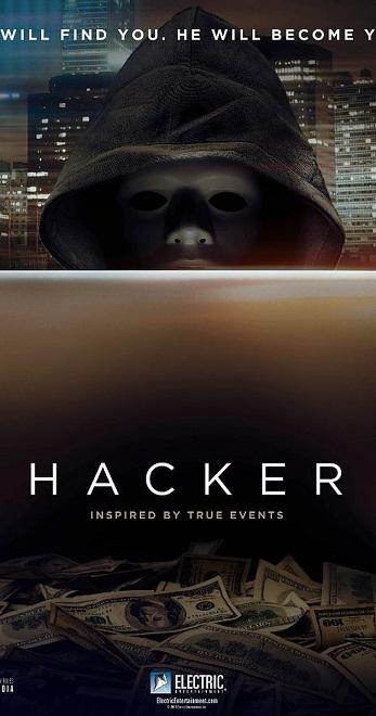 持たざるものが全てを奪う/Hacker _e0040938_15224983.jpg