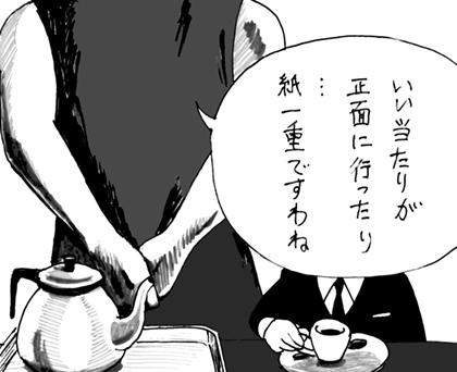 6月29日(木)【中日-阪神】(ナゴヤD)2ー0●_f0105741_17593346.jpg