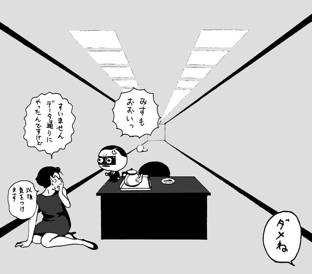 6月29日(木)【中日-阪神】(ナゴヤD)2ー0●_f0105741_1759512.jpg