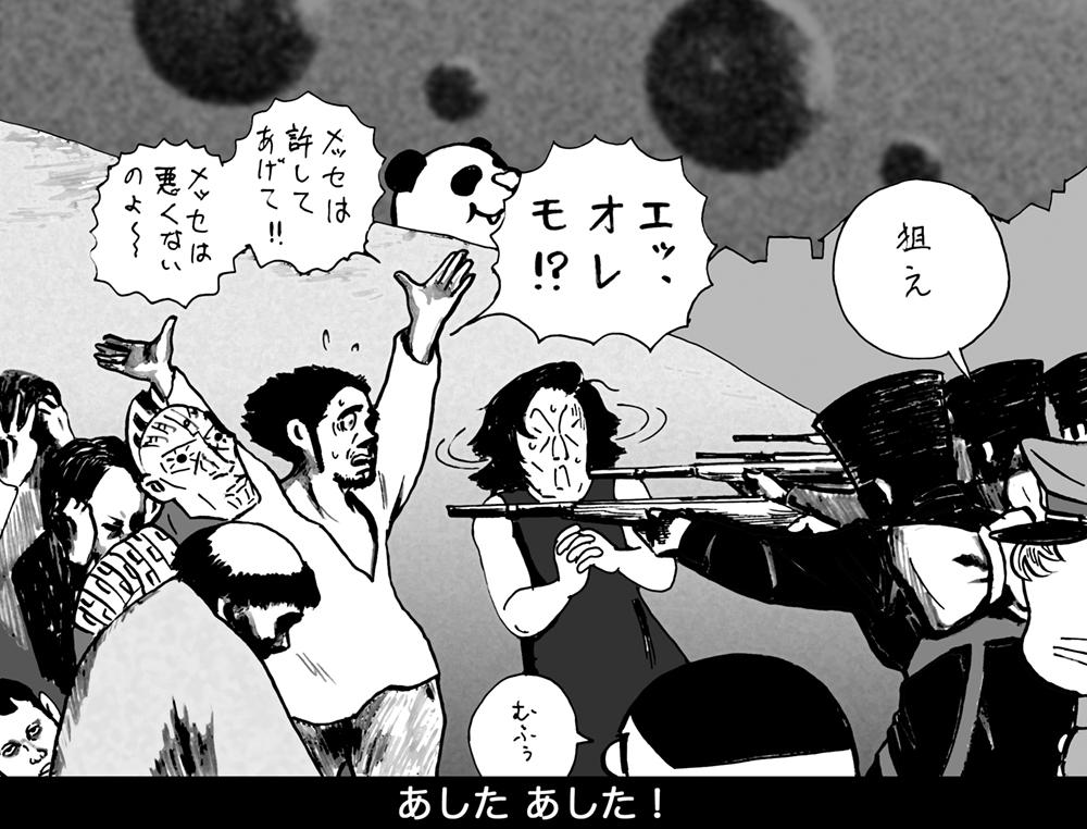 6月29日(木)【中日-阪神】(ナゴヤD)2ー0●_f0105741_1801151.jpg
