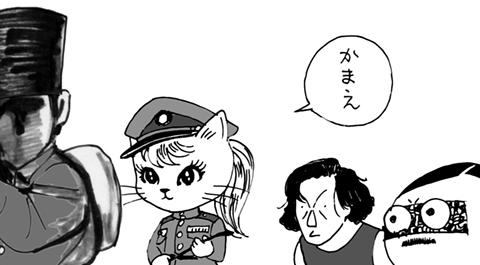 6月29日(木)【中日-阪神】(ナゴヤD)2ー0●_f0105741_180235.jpg