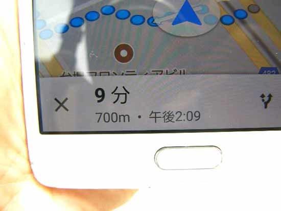 f0359651_19540625.jpg