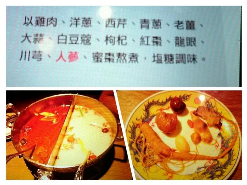 台湾o(^o^)o_b0328361_00220941.jpg
