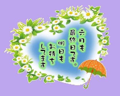 f0214467_01105697.jpg