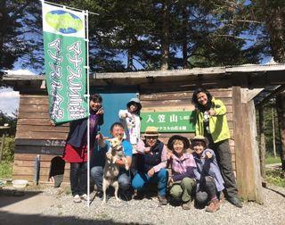 アニソン登山部 in入笠山_f0204368_01501760.jpg