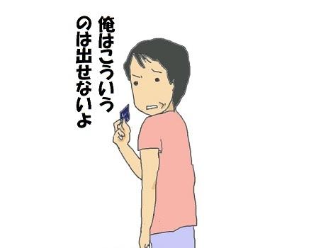 f0096569_07070841.jpg