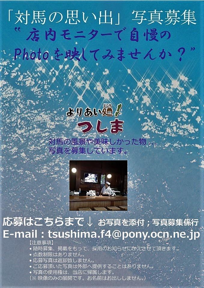 f0207669_09255369.jpg
