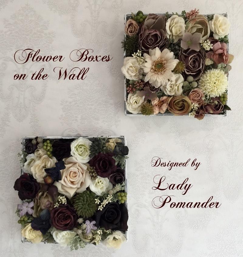 Flower Box_a0221484_01115634.jpg