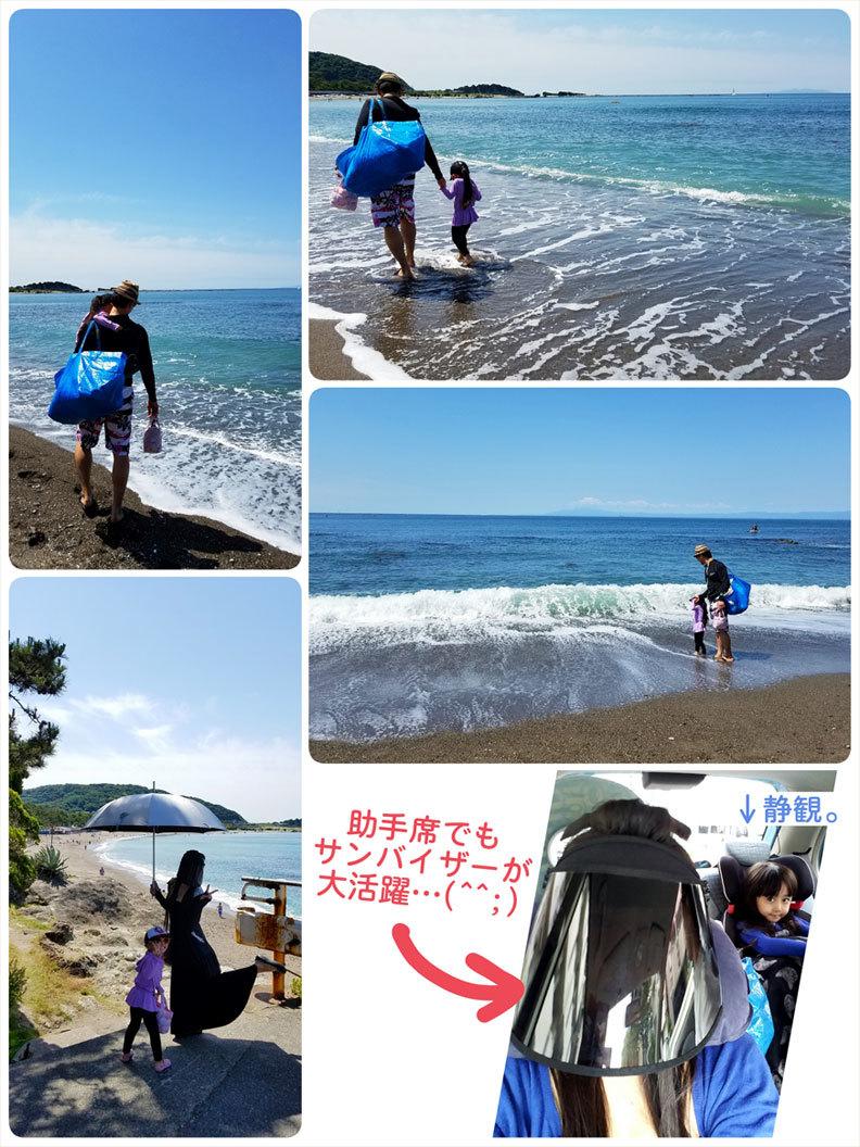 6月は一色海岸に2度行く事が出来ました☆_d0224894_03403686.jpg