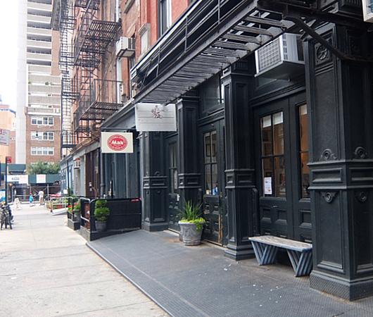 NY No1女性パティスリー・シェフの老舗ベーカリー、Duane Park PatisserieのRing Ding Bar_b0007805_553179.jpg