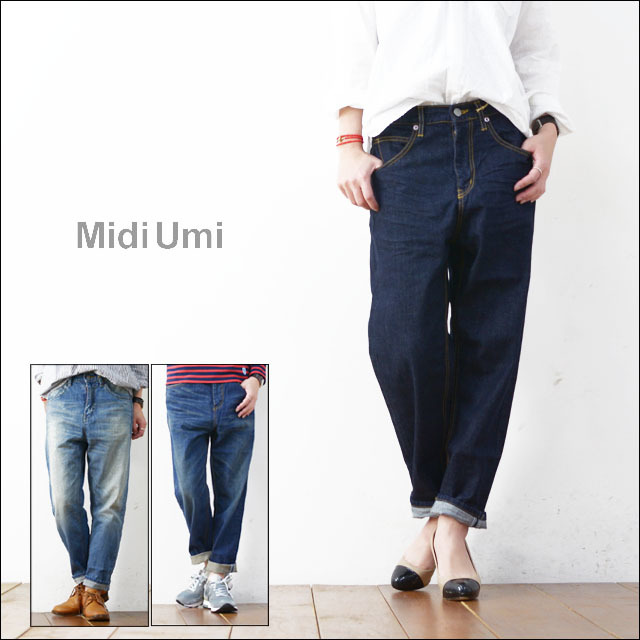 MidiUmi [ミディウミ] high waist denim PANTS [4-72099] ハイウエストデニムパンツ LADY\'S_f0051306_16410912.jpg