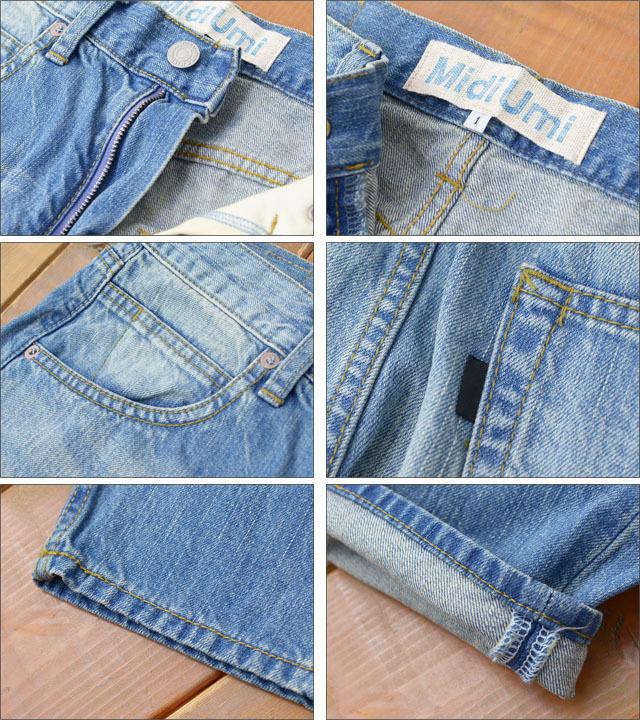 MidiUmi [ミディウミ] high waist denim PANTS [4-72099] ハイウエストデニムパンツ LADY\'S_f0051306_16411294.jpg