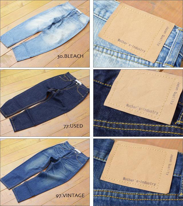 MidiUmi [ミディウミ] high waist denim PANTS [4-72099] ハイウエストデニムパンツ LADY\'S_f0051306_16412108.jpg