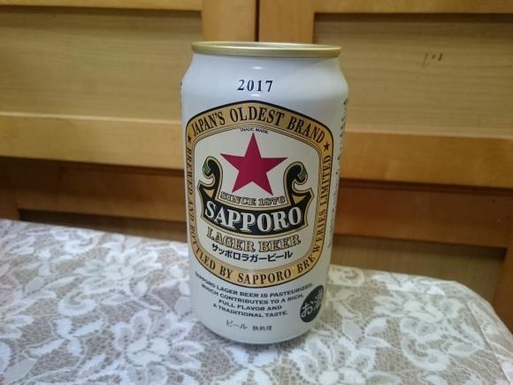 6/30 サッポロラガービール赤星2017 + サントリープレミアムこくしぼり芳醇メロン + 日本一焼き鳥_b0042308_15535979.jpg