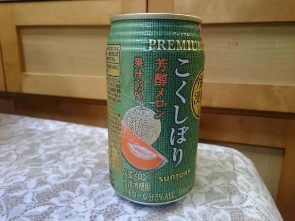 6/30 サッポロラガービール赤星2017 + サントリープレミアムこくしぼり芳醇メロン + 日本一焼き鳥_b0042308_15550941.jpg