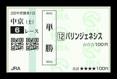 f0053218_8464930.jpg