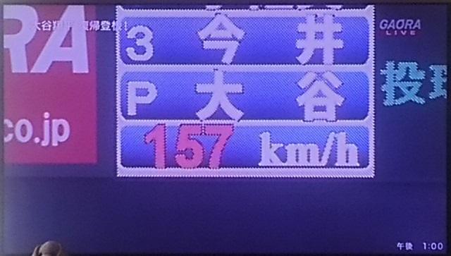 f0227321_15141725.jpg