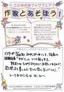 f0004331_11420303.jpg