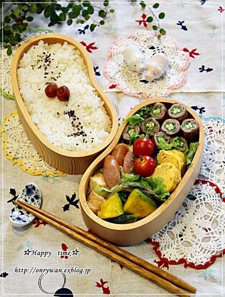 オクラの肉巻き弁当と我が家の事情。_f0348032_18051814.jpg