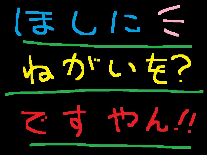 f0056935_18023183.jpg