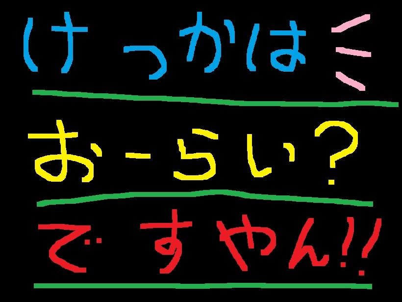 f0056935_20034033.jpg