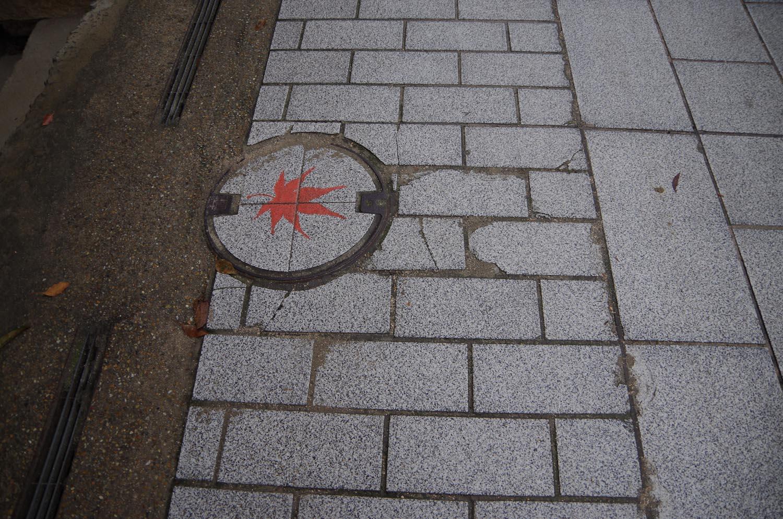 宮島ー厳島神社_a0074540_1603531.jpg