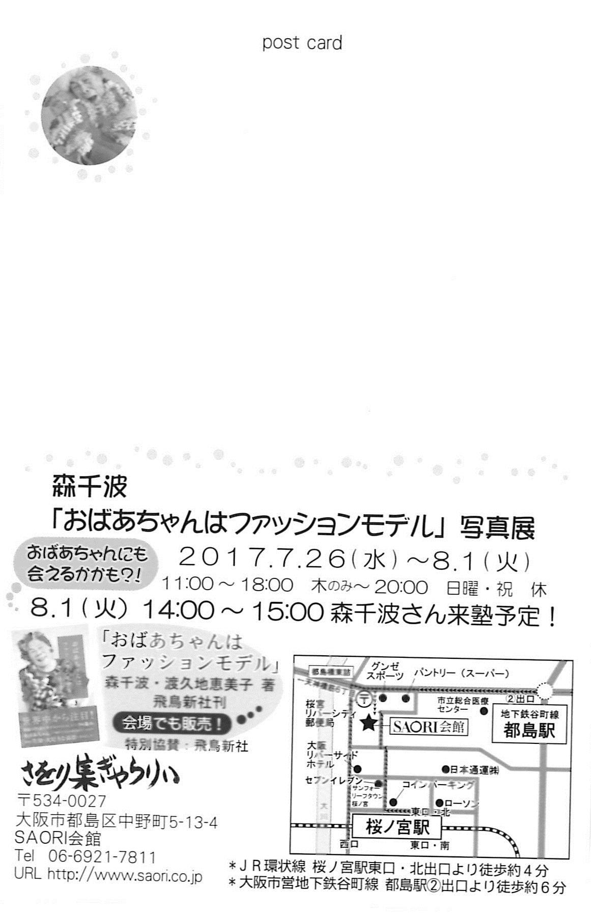 b0169541_1421571.jpg