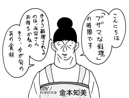 6月30日(金)【阪神-ヤクルト】(甲子園)4ー3●_f0105741_15131959.jpg