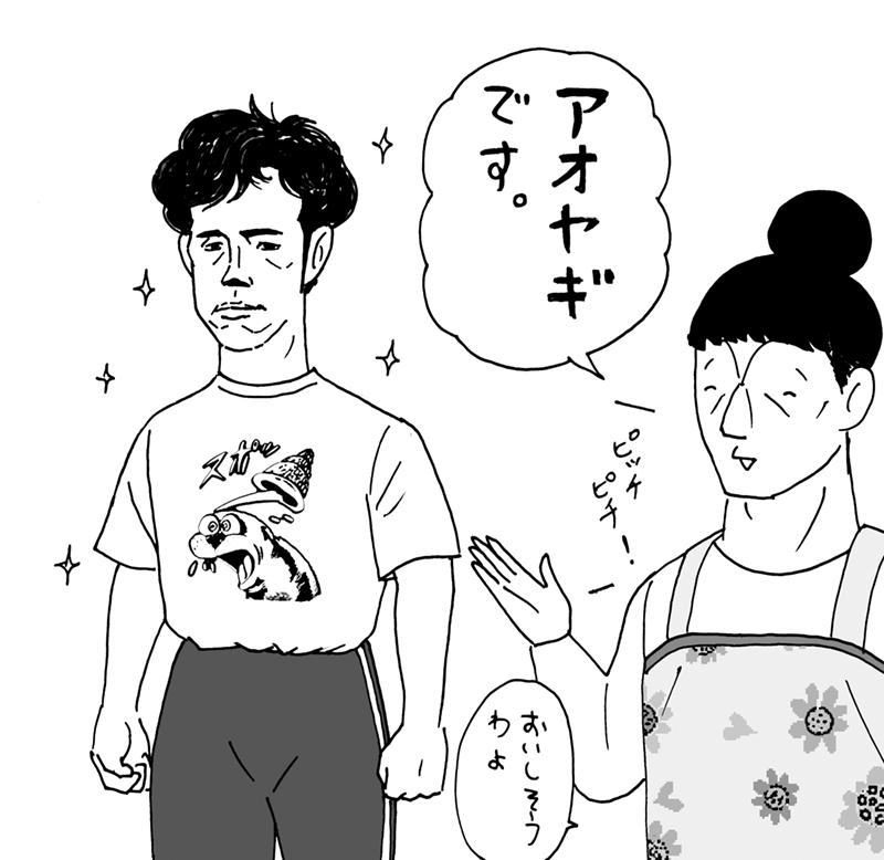 6月30日(金)【阪神-ヤクルト】(甲子園)4ー3●_f0105741_15132798.jpg