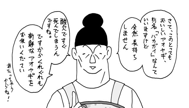 6月30日(金)【阪神-ヤクルト】(甲子園)4ー3●_f0105741_15133659.jpg