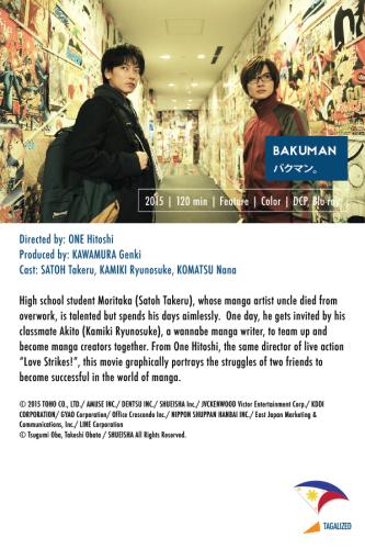 EIGASAI  2017  in Baguio City -  Japanese Film Festival  バギオ 日本映画祭_a0109542_22503770.png