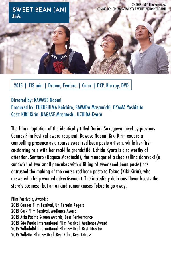 EIGASAI  2017  in Baguio City -  Japanese Film Festival  バギオ 日本映画祭_a0109542_23013206.png