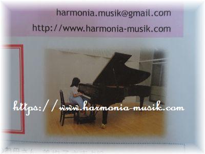 ピアノ教室通信☆将棋藤井四段の・・_d0165645_16522413.jpg