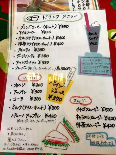 パニーノ_e0292546_07314505.jpg