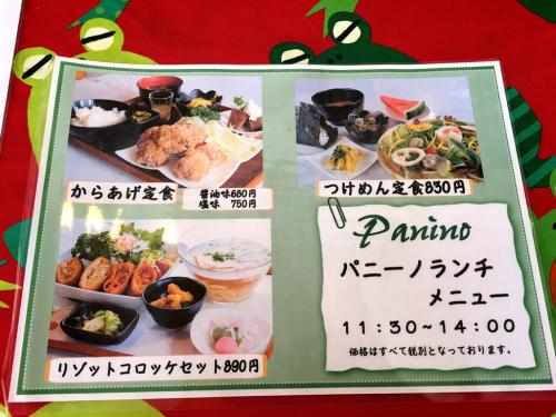パニーノ_e0292546_07314570.jpg