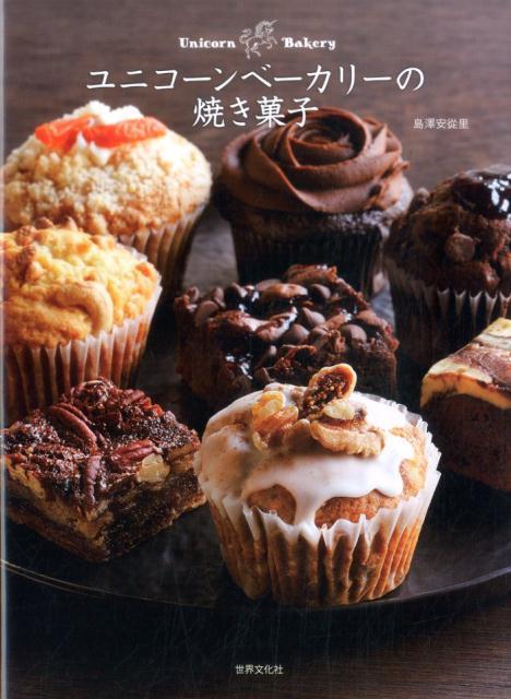 はけのおいしい朝市vol.92ゲスト『Unicorn Bakery』_a0123451_12502807.jpg