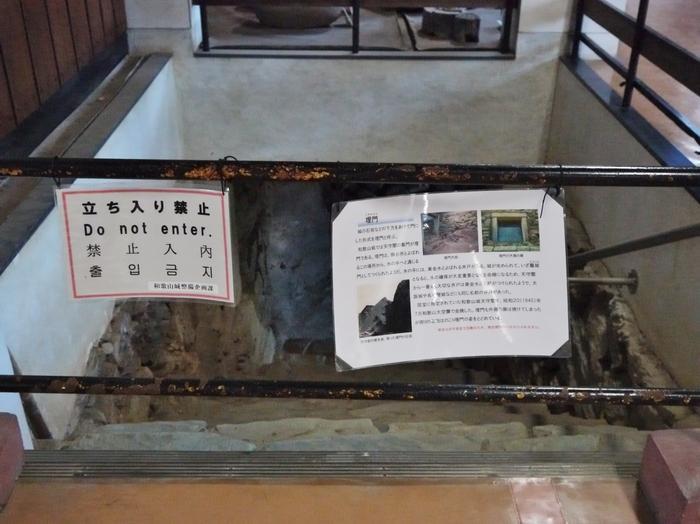 和歌山城 埋門(うずみもん)_b0093754_211251.jpg