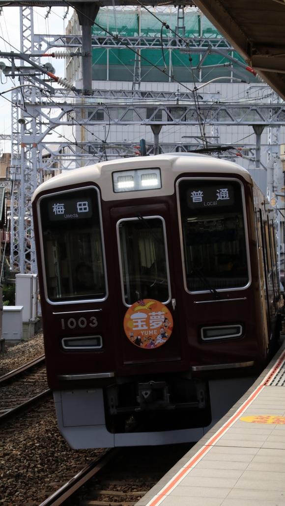 阪急1003F 宝夢 看板リニューアル_d0202264_20442254.jpg