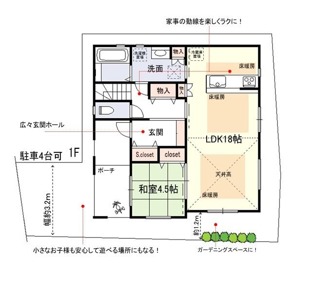菱江1丁目残1区画 B号地プラン変更!_e0251265_12081841.jpg