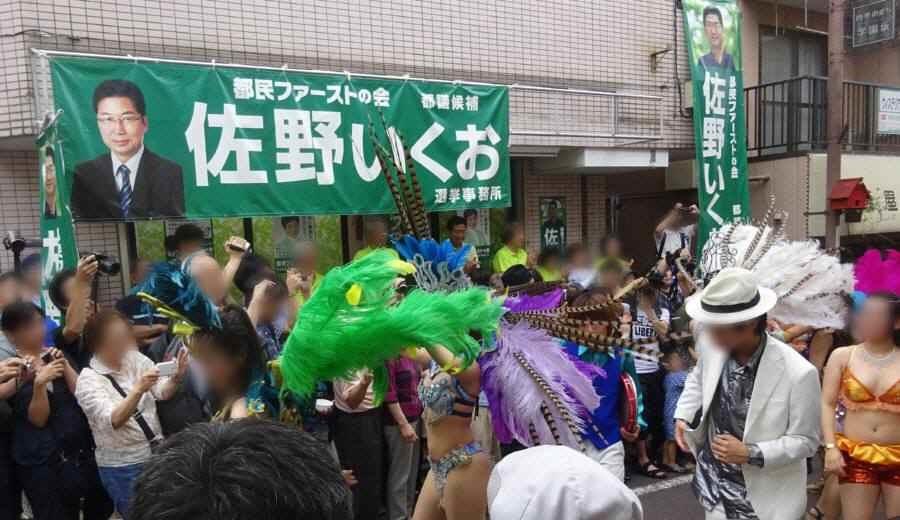 都議会議員選挙9日目(最終日)_f0059673_22175963.jpg