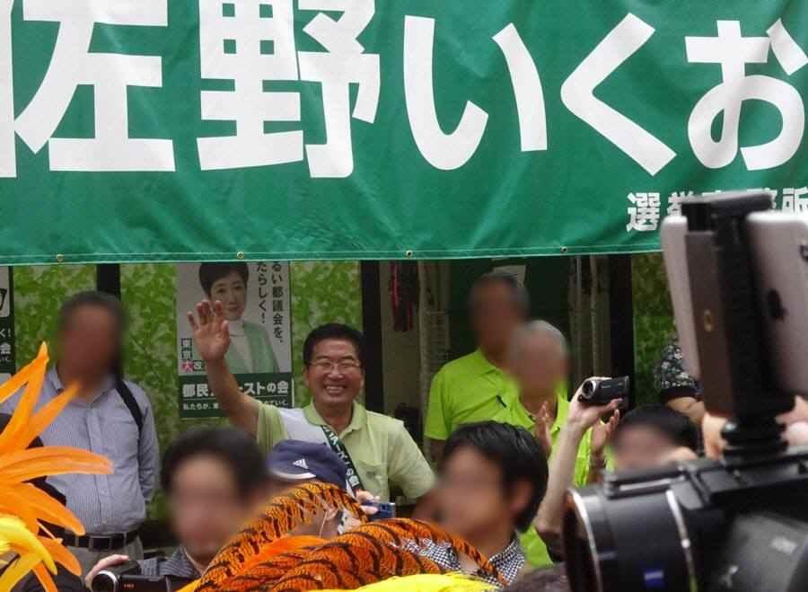 都議会議員選挙9日目(最終日)_f0059673_22182465.jpg