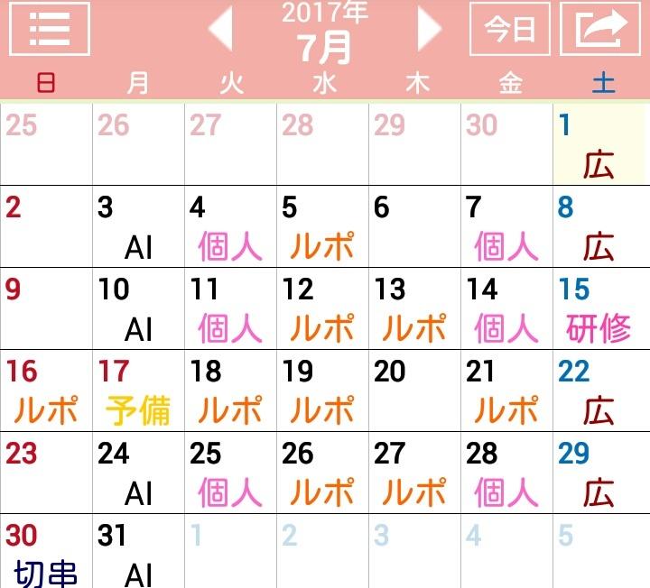 7月の予定・じりきカレンダー_c0366378_09423092.jpg