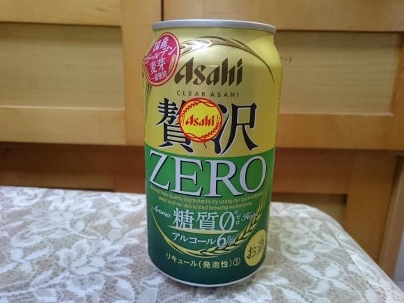 7/1夜勤明け キリン一番搾り東京に乾杯 + アサヒ贅沢ZERO_b0042308_16024581.jpg