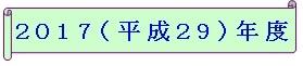 f0158917_16470055.jpg