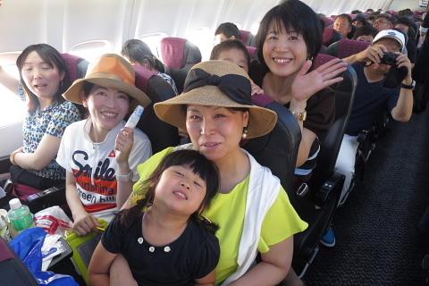 創る旅――奄美大島・加計呂麻島_d0046025_00235407.jpg