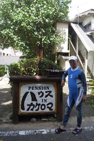 創る旅――奄美大島・加計呂麻島_d0046025_00255142.jpg