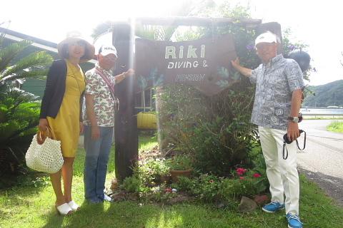創る旅――奄美大島・加計呂麻島_d0046025_00312199.jpg