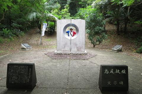 創る旅――奄美大島・加計呂麻島_d0046025_01021230.jpg